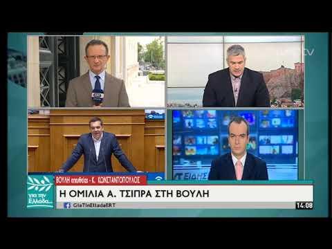 Το παρασκήνιο ψήφισης του πολυνομοσχεδιου & η σημερινή περιοδεία του Κ. Μητσοτάκη  | 15/05/2019 |