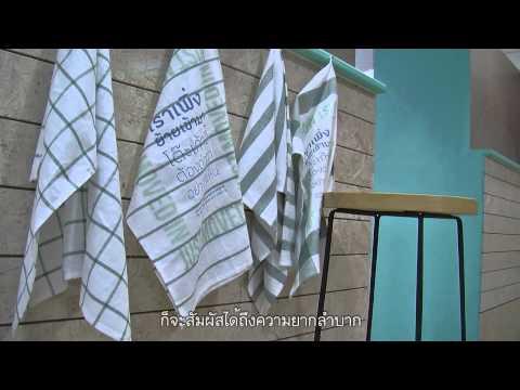 นิทรรศการซอยต่างมิติ  นิทรรศการซอยต่างมิติ เป็นนิทรรศการหมุนเวียน จัดขึ้นที่อาคารศูนย์เรียนรู้สุขภาวะ สำนักงานกองทุนสนับสนุนการสร้างเสริมสุขภาพ (สสส.) ซอยงามดูพลี สาทร กรุงเทพฯ  นิทรรศการจัดแสดงถึงวันที่ 28 กุมภาพันธ์ 2558    ทุกวันอังคาร - เสาร์ เวลา 10.00 - 17.00 น. ปิดวันอาทิตย์ วันจันทร์ และวันหยุดนักขัตฤกษ์  สอบถามรายละเอียดการเข้าชมนิทรรศการได้ที่  exhibition.thc@thaihealth.or.th หรือ โทร 083 - 094 - 1405 - 6 เว็บไซต์ http://www.thaihealthcenter.org/