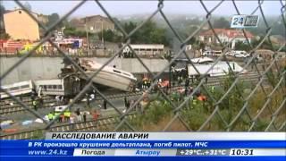 На машиниста поезда, который на днях разбился в Испании, завели дело
