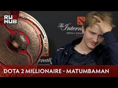 Dota 2 Millionaire, s2e10: Matumbaman [русские титры]