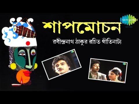 Shapmochan   Tagore Dance Drama   Suchitra Mitra, Hemanta Mukhopadhyaya, Kazi Sabyasachi