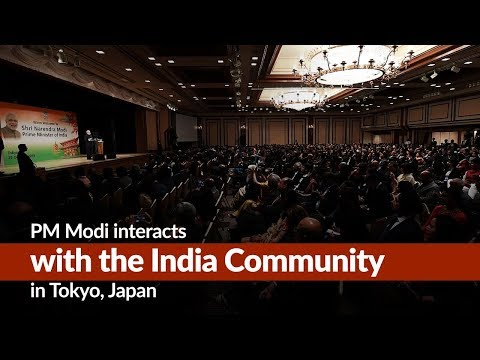 PM Modi interacts with the India Community in Tokyo, Japan