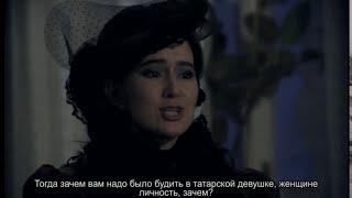 Небесные Врата татарский фильм