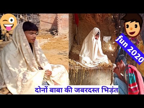 Indian New funny Video😄-😅Hindi Comedy Videos 2020-Episode--06--Indian Fun || ME Tv Pagal technolog