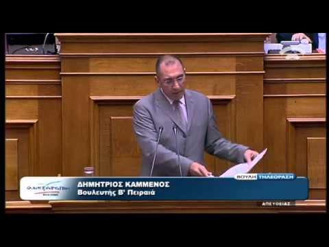 Βουλή: Ομιλία του Δ. Καμμένου