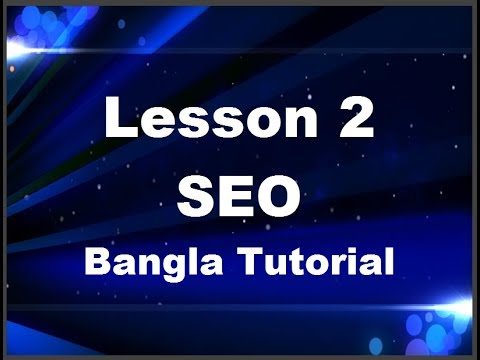 2. How search Engines Works,Advanced SEO Bangla Tutorial Lesson 2,