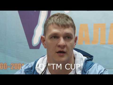 Тимофей Мозгов о Тюмени, грядущем ЧЕ и премии МузТВ