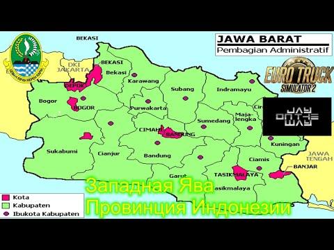 Map Jawa Barat v1.1 for 1.36.x