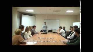 В Вологде стартовал курс «Интернет-предпринимательство»