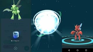 Evolução Scizor com Metal Coat & Novos Itens! LIVE! by Pokémon GO Gameplay