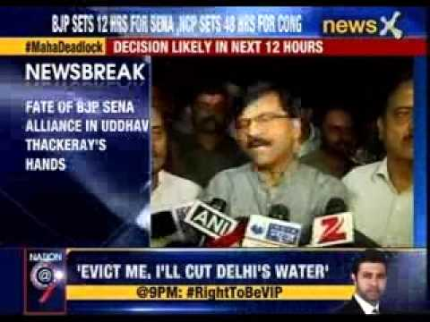 seats - A day after the BJP blinked on seat sharing with long-time ally Shiv Sena for next month's Maharashtra polls, the party has given a fresh deadline to the Sena. Sources in the BJP say the party...