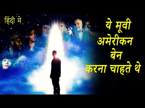 The Man from Earth 2007 Movie Explained in Hindi | Man From Earth film Ending Explain हिंदी मे