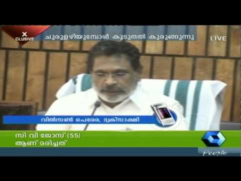 News  n  Views 30 07 2014 Full Episode 31 July 2014 01 AM