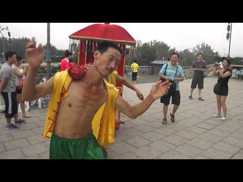Traditional Chinese Wedding Ceremony - 中国婚礼 - الزفة التقليدية الصينية (видео)