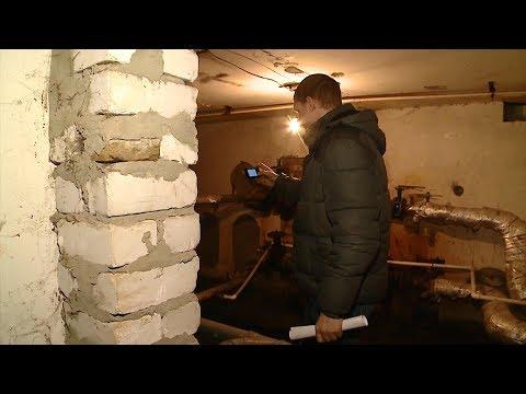 Затопленный подвал. Выпуск 21.11.18.