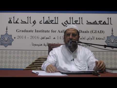 شرح النظم الحبير في علوم القرآن وأصول التفسير- ٦