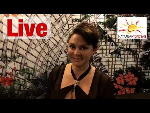 Наталья Толстая - Избавьте себя от навязчивого сервиса или как быть супермамой?