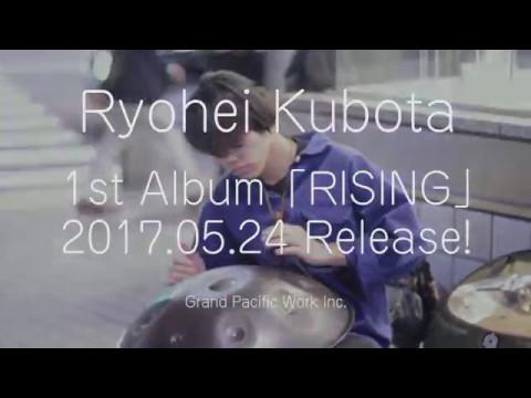RYOHEI KUBOTA 「TOKYO BEAT」