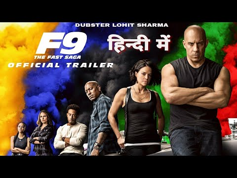 Fast And Furious 9 - HINDI | Trailer | Dubster Lohit Sharma