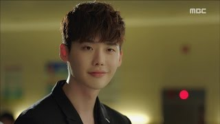 Video [W] ep.05 Lee Jong-suk called on Han Hyo-joo 20160803 MP3, 3GP, MP4, WEBM, AVI, FLV April 2018