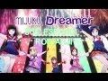 Download Lagu Love Live! Sunshine. Aqours-「Mijuku DREAMER」Sub español-Romanji Mp3 Free