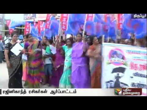 Rajini-fans-protest-over-Vijayakanths-remarks-about-their-star-in-some-parts-of-Tripur-district