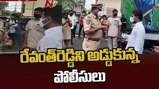 Police Stops Congress MP Revanth Reddy During His Visit To Covid Hospital
