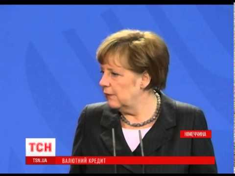 Яценюк привіз з Берліну кредит на пів мільярда євро