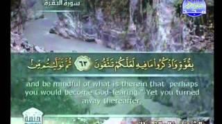 الجزء 1الربع 4: الشيخ خالد القحطاني