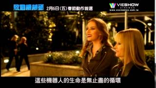 Nonton MOVIE 啟動機械碼 Film Subtitle Indonesia Streaming Movie Download