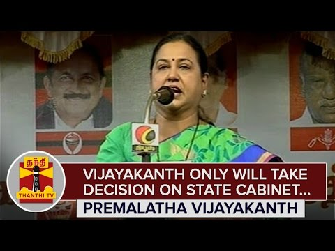 Vijayakanth-only-will-take-Decision-on-State-Cabinet--Premalatha-Vijayakanth--Thanthi-TV