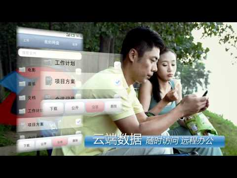 China chinese cloud stra -