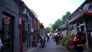 [Walking tour 漫步遊] Nanluoguxiang Hutong Beijing  北京 南鑼鼓巷 胡同