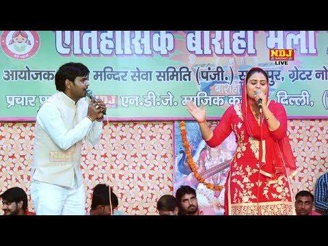 Video सूरजपुर मेले में जाऊ सु भरतार | Suresh Gola | Deepa Choudhary | Latest HaryanvI Ragni | 2018 | NDJ download in MP3, 3GP, MP4, WEBM, AVI, FLV January 2017