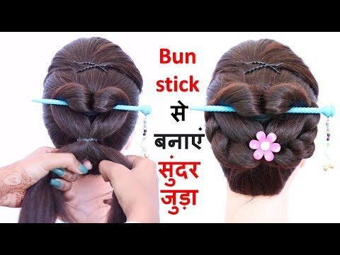 Hairstyles for short hair - easy hairstyle using bun stick  hairstyle for summer  cute hairstyles  simple hairstyles