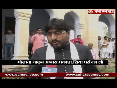 Maulana Yakub Abbas on Three Divorce Case