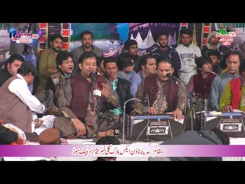 Video Aayo Ri  Morey Angna Moinuddin - Nazir Ejaz Faridi Qawwal download in MP3, 3GP, MP4, WEBM, AVI, FLV January 2017