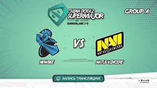 NewBee vs Natus Vincere, Super Major, game 1 [Adekvat]