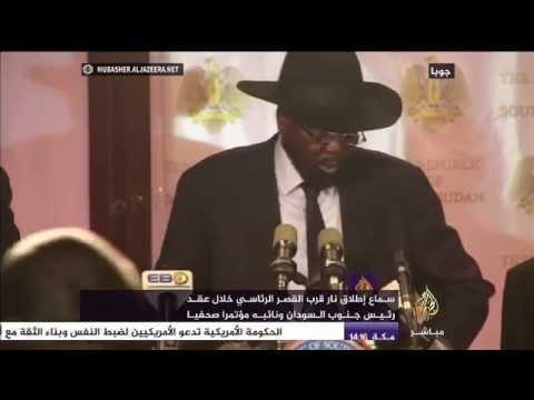 فيديو : إطلاق نار أثناء مؤتمر لرئيس #جنوب_السودان والجميع يختبئ تحت المقاعد