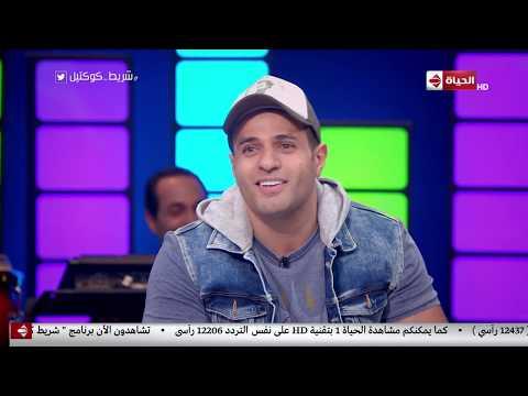 أحمد فهمي يحكي قصة لقائه بهشام عباس قبل الشهرة