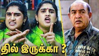 Video родро┐ро▓рпН роЗро░рпБроирпНродро╛ роОройрпНроХро┐роЯрпНроЯ роорпЛродрпБроЩрпНроХ : Vanitha Vijaykumar challenges Vijaykumar & Arun Vijay | Interview MP3, 3GP, MP4, WEBM, AVI, FLV Desember 2018