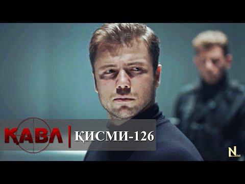 КАВЛ КИСМИ-126 / QAVL QISMI-126