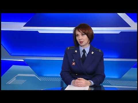 Елена Халанская, начальник отдела по надзору за исполнением законодательства о противодействии коррупции Волгоградской областной прокуратуры