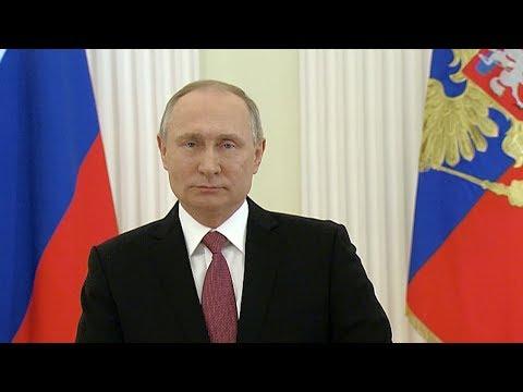Обращение Владимира Путина к россиянам по итогам выборов президента