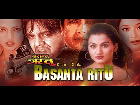 (Basanta Ritu || Nepali Full Movie - Duration: 2 hrs, 37 min.)