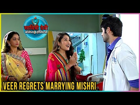 Veer REGRETS Marrying Mishri   Savitri Devi Colleg
