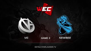 NewBee vs VG, game 3