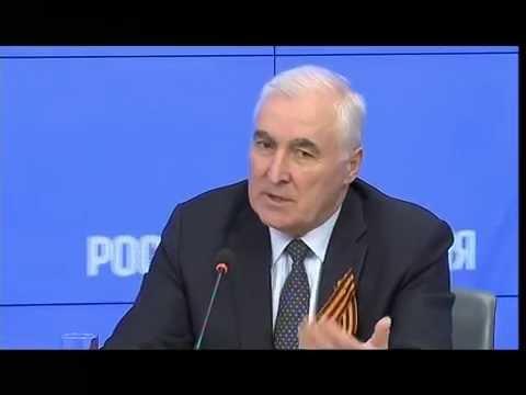 Пресс-конференция в МИА «Россия сегодня»