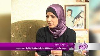سيما عنبص .. روحها التاريخية والنضالية باقية رغم رحيلها