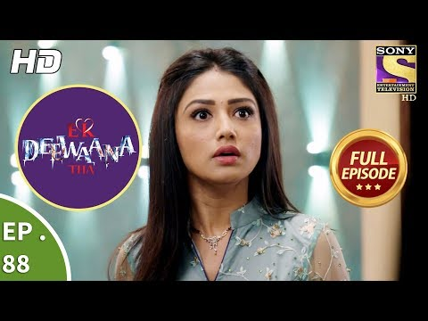 Ek Deewaana Tha - Ep 88 - Full Episode - 21st  February, 2018